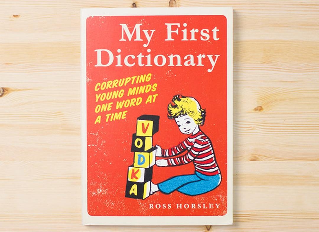 Primul Dictionar thumbnail